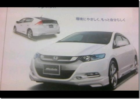 2009-Honda-Insight-modulo-2
