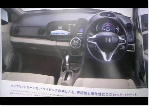 2009-Honda-Insight-modulo-3