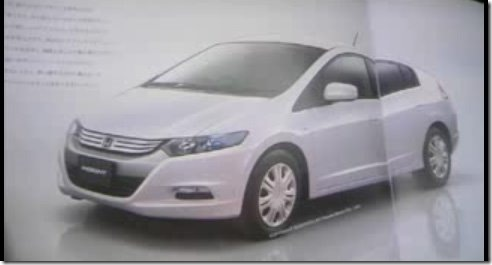 2009-Honda-Insight-modulo-7