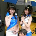 Japan GT Race Queens - Part 24