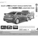 Mitsubishi Motors - Chinese New Year Campaign 01/02/2010 - 15/03/2010