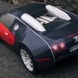 Bugatti Veyron Model made from A4 Paper