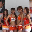 Japan GT Race Queens Part 49