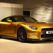 Usain Bolt One-of-kind Gold GT-R